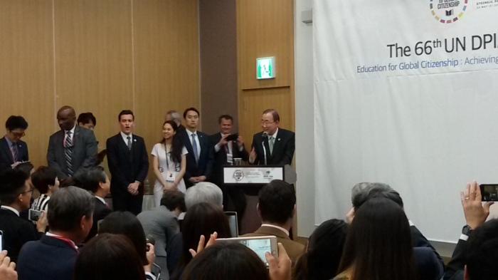 UNSG Ban Ki Moon at the Education for Global Citizenship in Gyeongju, South Korea