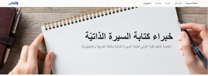 Club Courage: Khalid Alali fromWadhefty