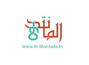 al-montada-logo